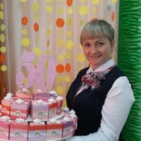 Личная фотография Наталии Быковой
