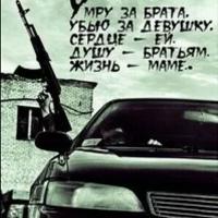 Фотография анкеты Кирилла Иванова ВКонтакте
