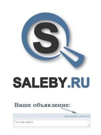 Байконур. Объявления | Saleby.ru