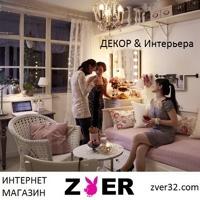 Фотография профиля Zver Zver ВКонтакте