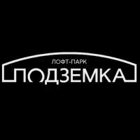 Логотип Лофт-Парк Подземка