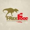 T-Rex Food