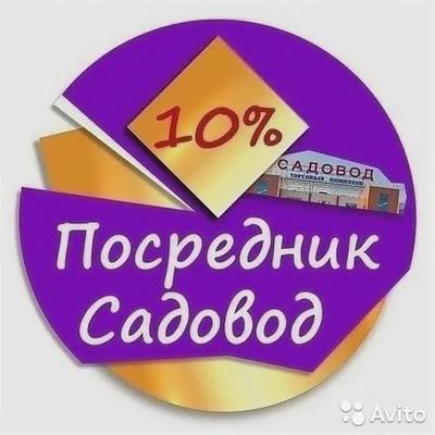 Мафруза Асомудинова