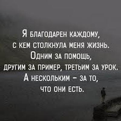 Витя Архипов
