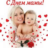 Петровская Ева