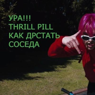 Максим Новеков