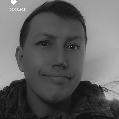 Артем, 33, Simferopol