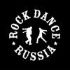 ROCK DANCE RUSSIA