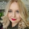 Natalya Gudyma