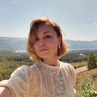 Личная фотография Наталии Горбушиной