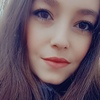 Alyona Semenchenko