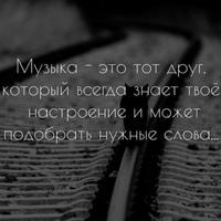 Воеводина Ксения