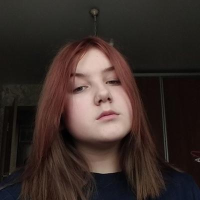 Elizaveta, 18, Nizhny Novgorod