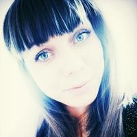 Фотография профиля Ирины Магоновой ВКонтакте