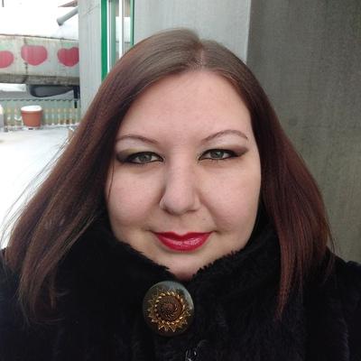 Татьяна, 32, Buguruslan