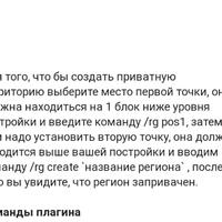 Тимофей Кононов