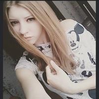 Ирина Самсонова