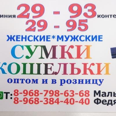 Кайюм Хасанов