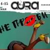Aura Trendybar