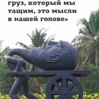 Даниил Ринчинов