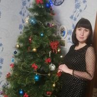 Фото Дарьи Одежды-Ны-Заказ ВКонтакте