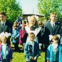 Косолапов Ваня