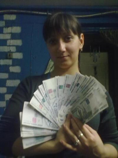 София Лосева