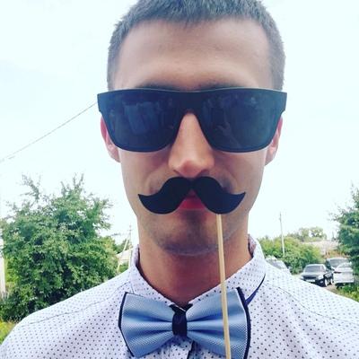 Oleg, 25, Gribanovskiy