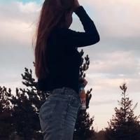 Арина Макаровп