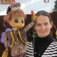 Lesya Mikhaylova