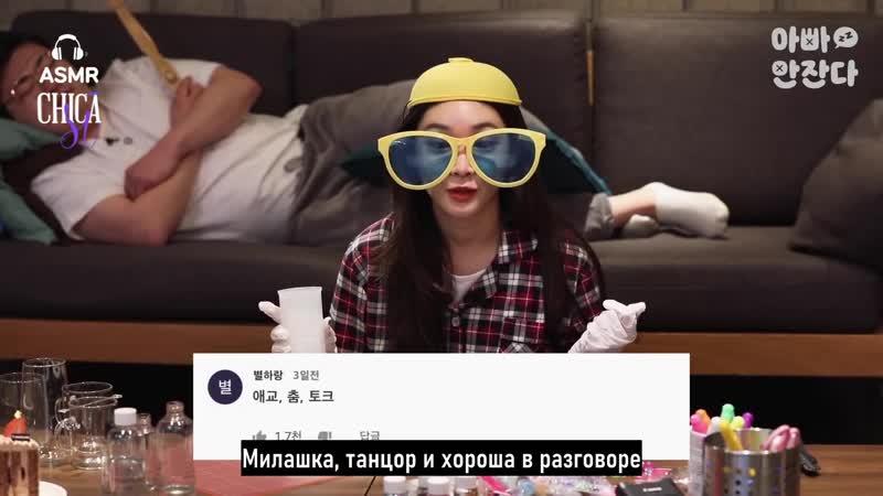 рус саб Чонха на шоу 'Папа не спит'