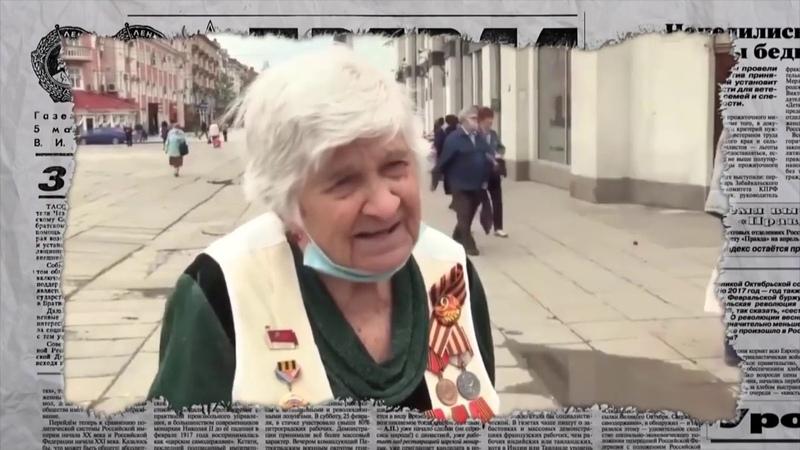 Соловьев Народ Победитель Рейтинг Власти