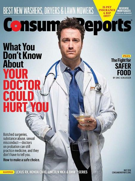 Consumer Reports - May 2016