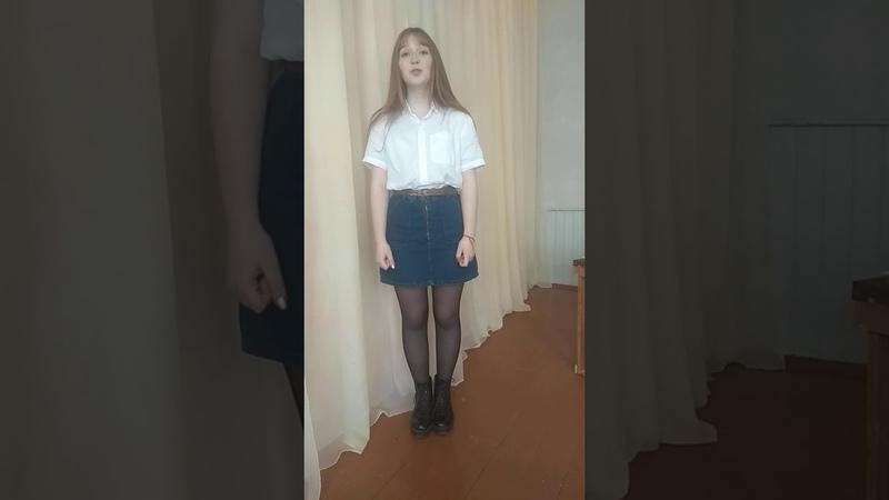 Клавовіч Елізавета 10кл Лепельскі раённы ЦДіМ
