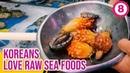 Assorted Raw Seafood Platter Live Octopus 해산물 모듬 산낙지 @GARAK Market Station