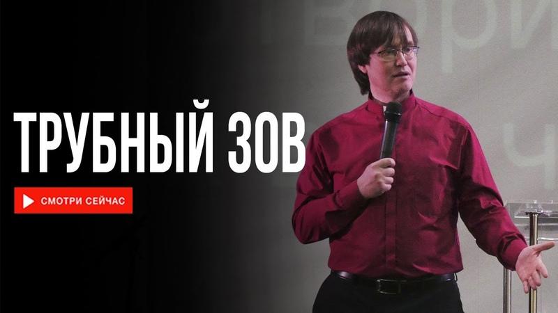 Виталий Хайдуков Трубный зов