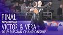 Victor Presnetsov Vera Nam   Solo Slowfox - Professional Final   2019 Russian Championship