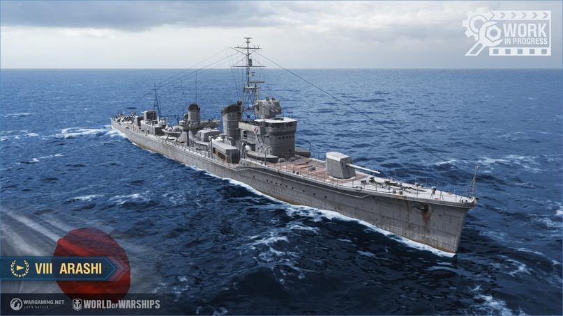 Закрытое тестирование, новые корабли., изображение №3