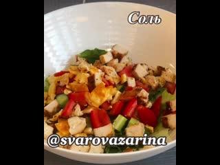 Сочный салат за 2 минуты