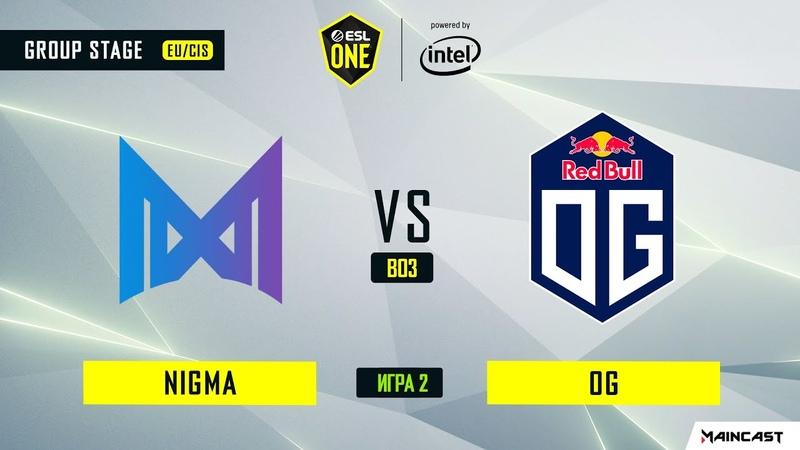 Nigma vs OG игра 2 BO3 ESL One Los Angeles Online
