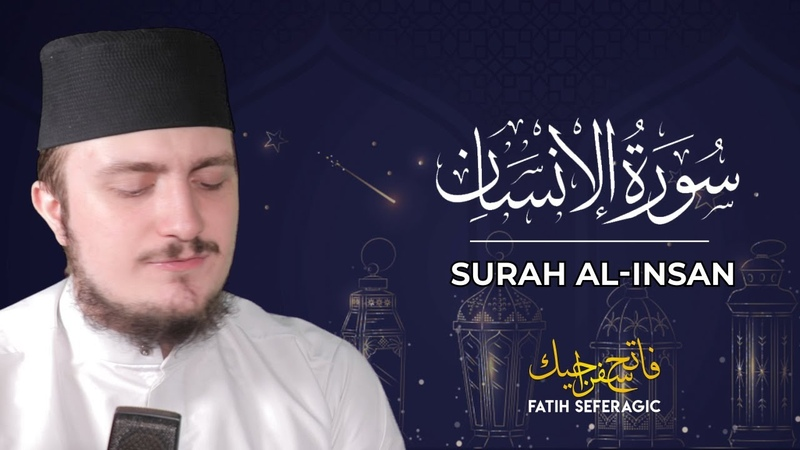 SURAH INSAN 76 Fatih Seferagic Ramadan 2020 Quran Recitation w English Translation