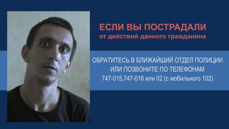 В Саратове задержан серийный грабитель