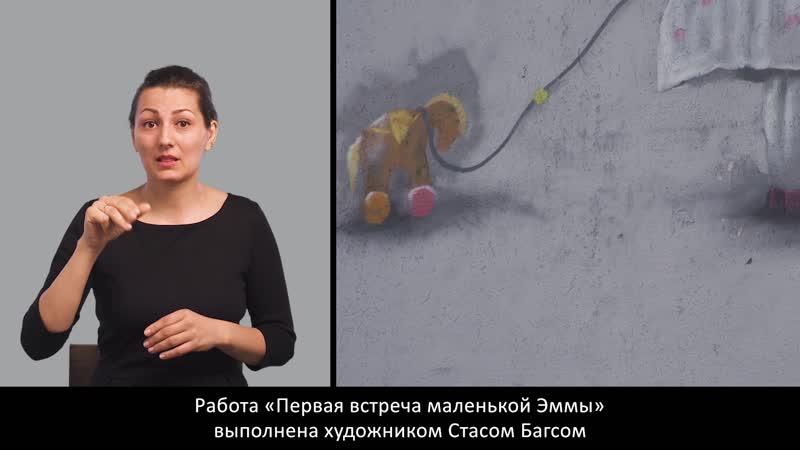 Граффити на ул. Лизы Чайкиной