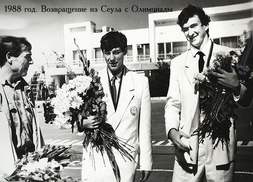 """Олимпийский траверс. Сеул-88. Андрей Тюменцев: """"И крик Свириденко: Тюпа, вот оно, счастье!"""", изображение №10"""