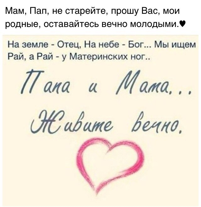 Мама ты моя жизнь картинки с надписями