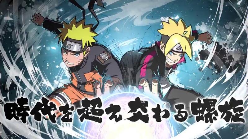 Совместная атака Наруто и Боруто Naruto x Boruto Shinobi Tribes