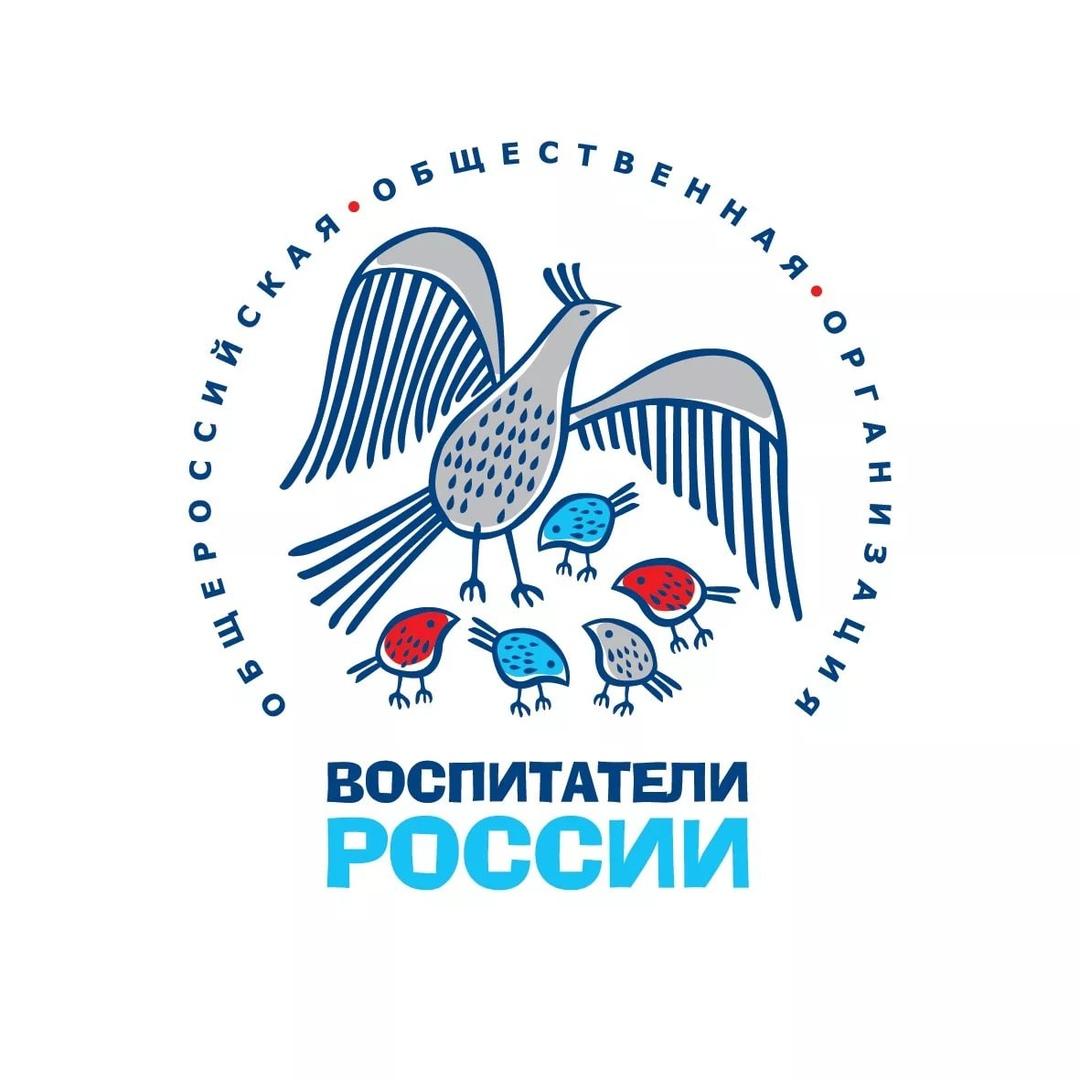 Работников детсадов вновь ждут на конкурсе «Воспитатели России»