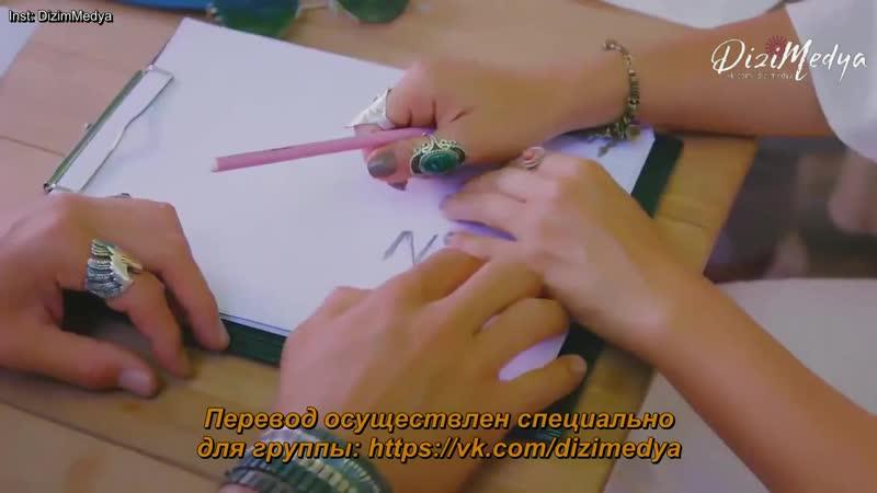 рп 45 - ДжаНем (рус.суб)