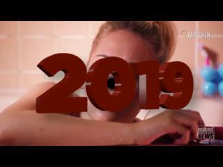Naked News 31-12-2019