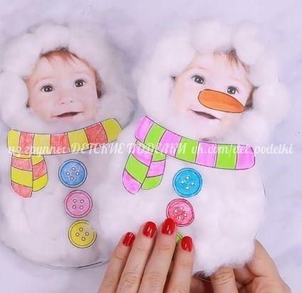 Открытка Снеговичок-малыш Милая идея новогодней открытки бабушкам и дедушкам